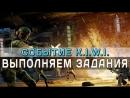 Warface: Выполняем K.I.W.I. Утренний раслабон, сервер альфа!