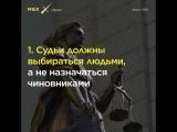 Павел Дуров о необходимых реформах в РФ