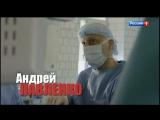 Андрей Малахов. Прямой эфир. Исповедь врача – 19.06.2018