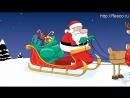 Дед Мороз с подарками - для взрослых