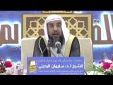 الطعن في ولاة الأمور سمة الخوارج. الشيخ سليمان الرحيلي حفظه الله