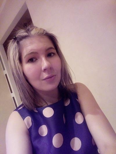 Арина Багаутдинова