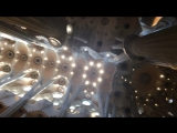 La Sagrada Familia. Organ music