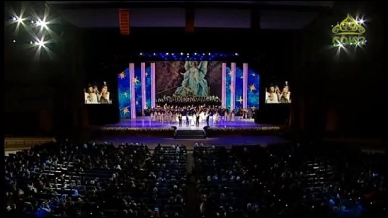 КВАТРО. Концерт в честь открытия XXVI Международных Рождественских образовательных чтений. 24 января 2018 года.