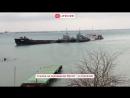 В порту Феодосии посадили на мель затонувший сухогруз Берг
