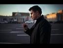 Павел Прилучный..2018 МЫ ИЗ БУДУЩЕГО 3