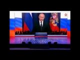 Поздравление Президента В.В. Путина с Днём Пограничника. Ведущие Сергей Волчков и Екатерина Гусева