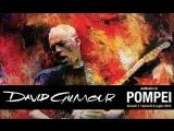 Дэвид Гилмор - Shine On You Crazy Diamond Pompeii 2016