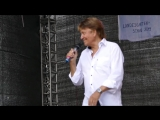 Andreas Holm Siebenmal Morgenrot, siebenmal Abendrot - Frankenberg 2017