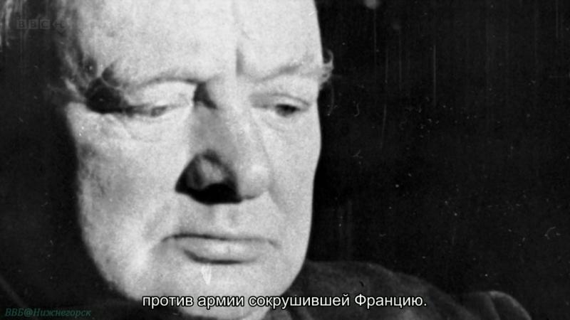 BBC «Вторая мировая война: 1941 г. и Человек из Стали» (Документальный, история, биография, 2011)