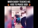 КОГДА ОТЕЦ УЧИТ СВОИХ ДЕТЕЙ СЛАВИТЬ БОГА