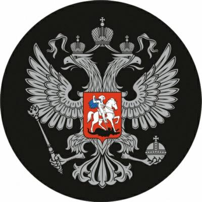 Евгений Видманов