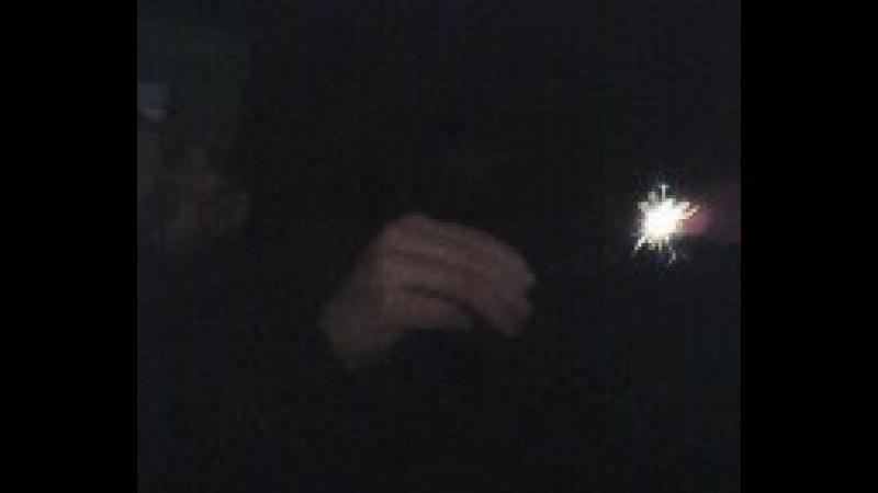 0048 Запуск хлопушки и запалка бенгальского огня.