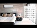 Обзор кондиционера Hisense серии NEO Premium Classic A