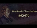 Piano Popular Classic Rankings BEST30 Classical music BGM