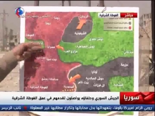 Репортаж корреспондента Хуссейна Муртады из города ар-Рейхан в Восточной Гуте