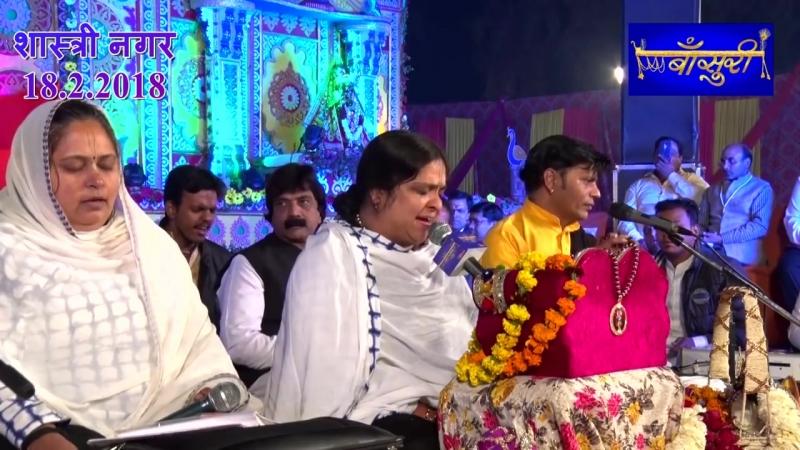 दिलदार यार प्यारे गलियों में मेरी आजा World Famous Bhajan Sung by Brij Ras Rasika Sushri Poornima Ji (Poonam Didi)