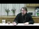 Как возникают секты Разделение Израиля Отец Константин Корепанов