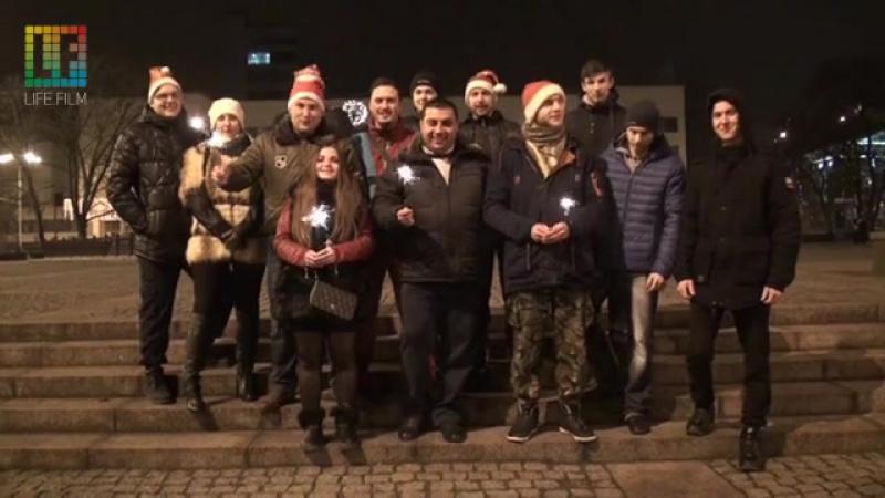 Новогоднее поздравление от клуба FTU DonbassAutoFamily и Авторадиоканал Донецк