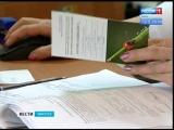 Вакцинация против клещевого энцефалита началась в Иркутской области