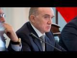 Заключительное совещание губернатора с главами муниципалитетов. Прямая трансляция