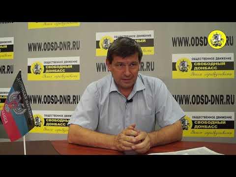 Александр Авдеев Только федеративное устройство может спасти Украину от развала в дальнейшем