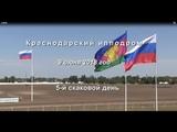 Видео 5 скаковой день - 09.06.2018г. (Краснодарский ипподром)