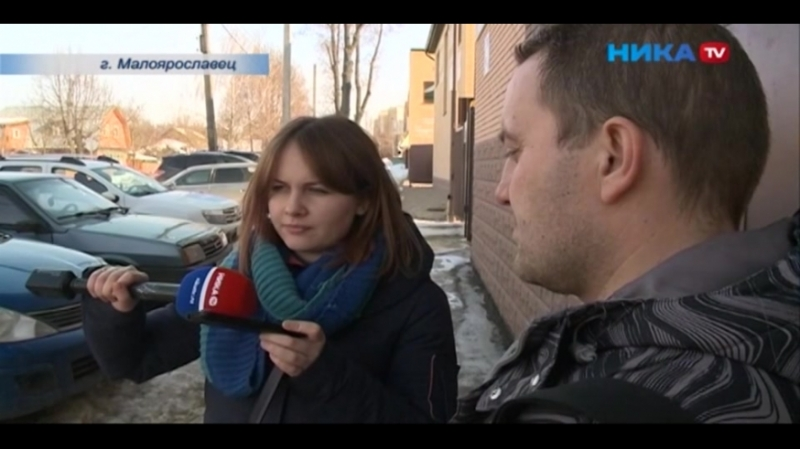 Жильцы одного из домов Малоярославца много лет ждут тишины (Ника ТВ)
