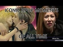 The most iconic kpop videos of all time funny legendary moments