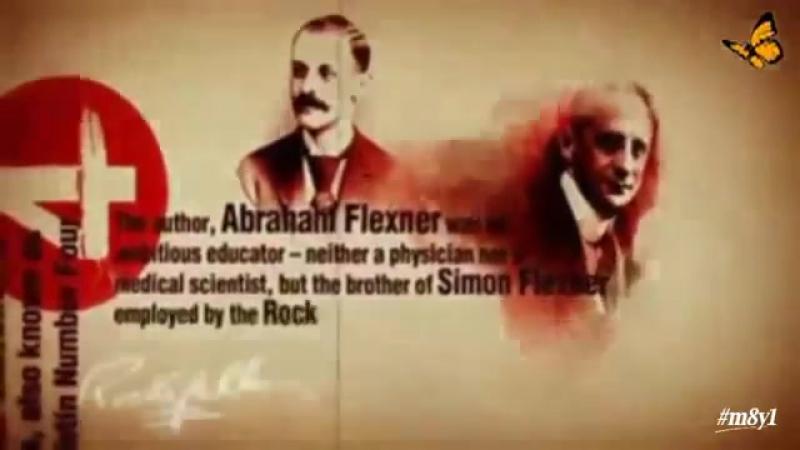 Der Flexner-Report und der Aufstieg der Pharmamafia