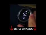 часы 007