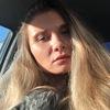 Anna Munirova