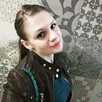 Ирина Виткина