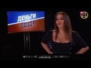 Деньги или позор Елена Беркова - Кто более беспринципный
