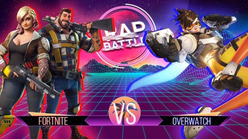 Рэп баттл - Overwatch vs Fortnite Battle Royale