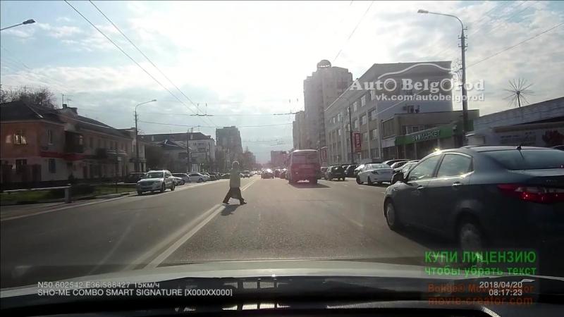 Благодарность водителю на Белгородском проспекте 20.04.2018