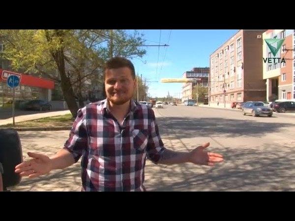 Улица Чернышевского Эх дороги