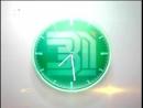 Новости 31 канала. 16 августа
