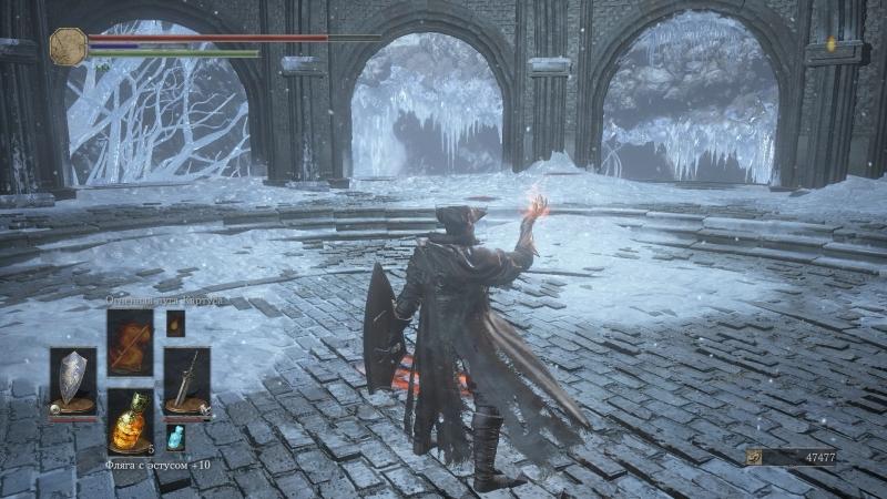 Dark Souls III Меченый пиромант Даннел