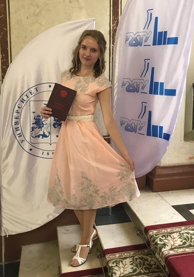 Анна Ивахненко