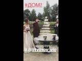 Свадебная вечеринки Тани Мусульбес и Вити Литвинова