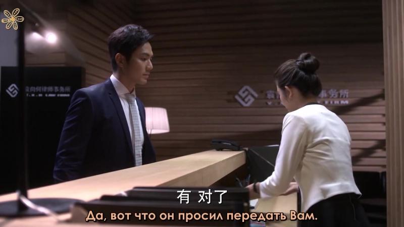 [Canella] Безмолвное расставание Ты мой свет (0236) рус.саб