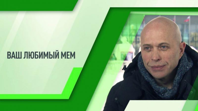 Российский актёр и телеведущий Сергей Дружко рассказал о жизни на Марсе и правилах хайпа