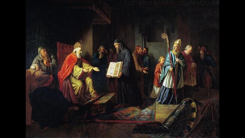 Як Володимир Великий віру обирав 988 року