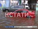Первый летний ливень обрушился на Нижний Новгород