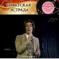 Ностальгия on Instagram Яак Йоала - Подберу музыку. 1982.
