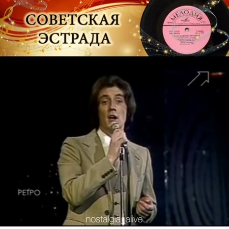 """Ностальгия on Instagram: """"Яак Йоала - Подберу музыку. 1982. 🙌🤗 🔹 Яак Арнович Йоала (эст. Jaak Joala; 26 июня 1950, Вильянди - 25 сентября 2014, Тал..."""
