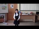 Шарипова А 3 класс