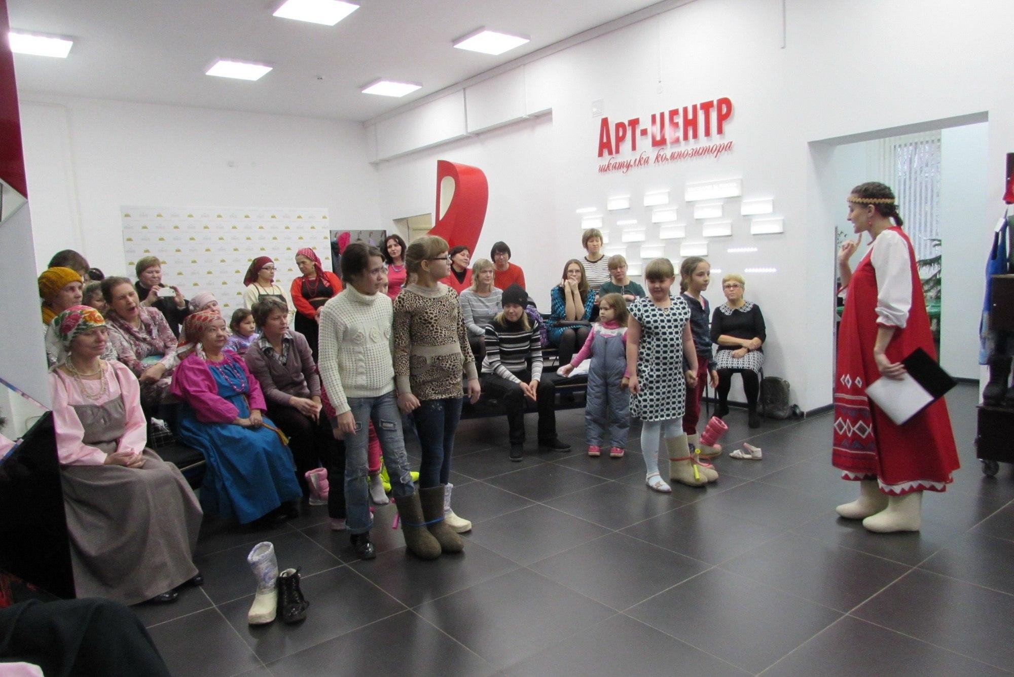 чудо обувь валенки, Чайковский, 2017 год