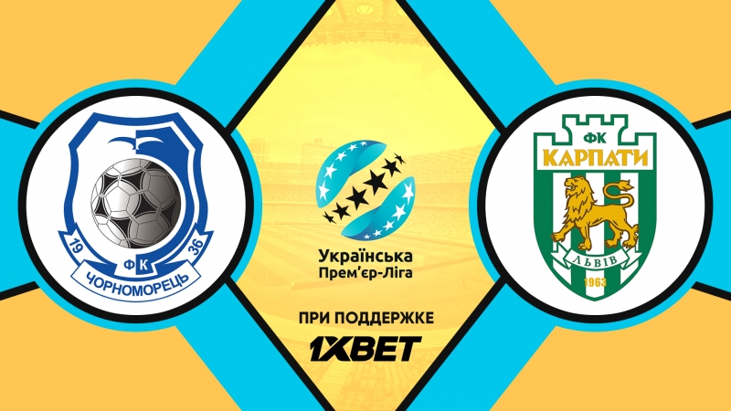 Черноморец 00 Карпаты | Украинская Премьер Лига 201718 | 21-й тур | Обзор матча